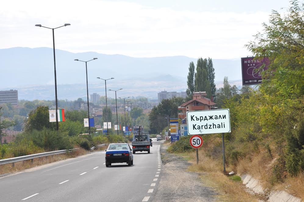 Kırcaali bölgesinde nüfus artıyor