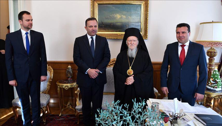 Spasovski İstanbul'da Başpiskopos Bartholomeos ile görüştü