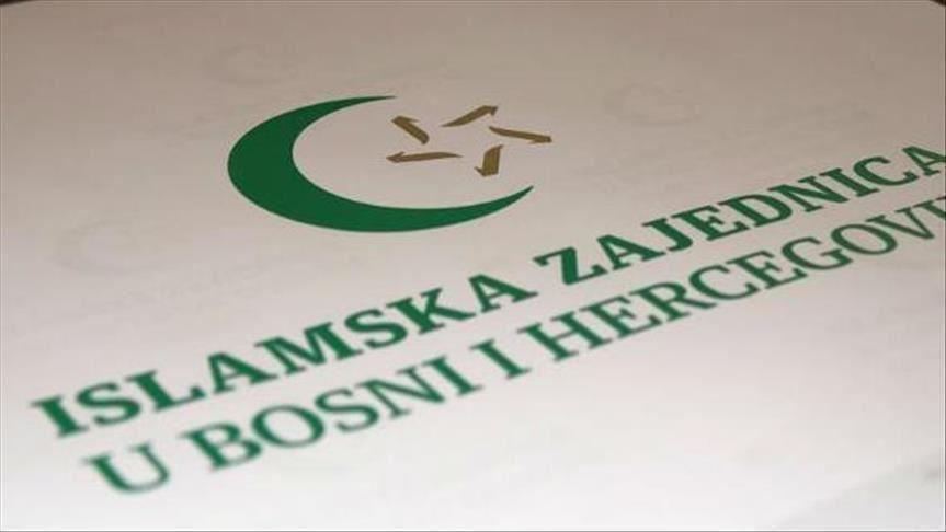 BosnaHersek İslam Birliği'nden Türkiye'deki depremzedeler için yardım kampanyası