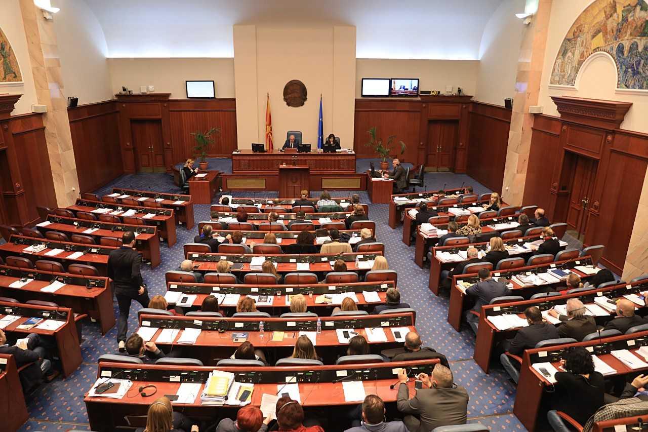 Savcılık yasası getirilene kadar Meclis oturumu aralıksız devam edecek