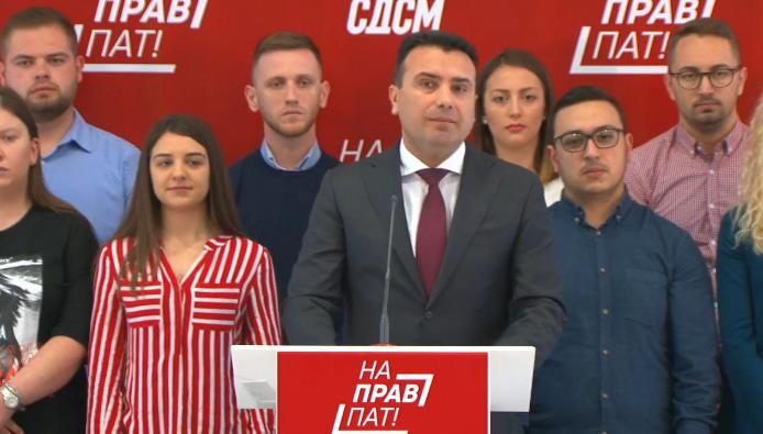 Zoran Zaev: Başardık, adalet geliyor!