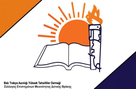 Batı Trakya Azınlığı Yüksek Tahsilliler Derneği'nden Cumhurbaşkanı Pavlopulos'a tepki