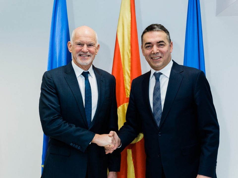 Dışişleri Bakanı Dimitrov,  Yunanistan eski Başbakanı ile görüştü