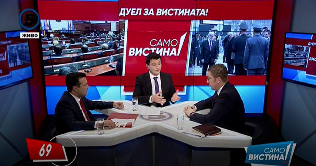 Zaev ve Mitskovski canlı yayından kozlarını paylaştı