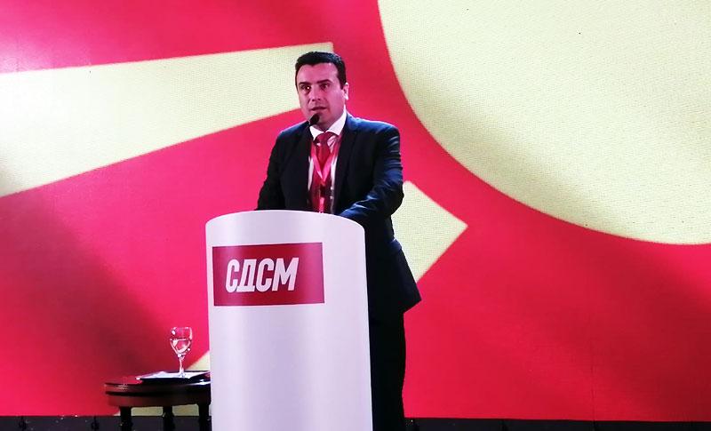 SDSM kongrede milletvekili adaylarını açıkladı
