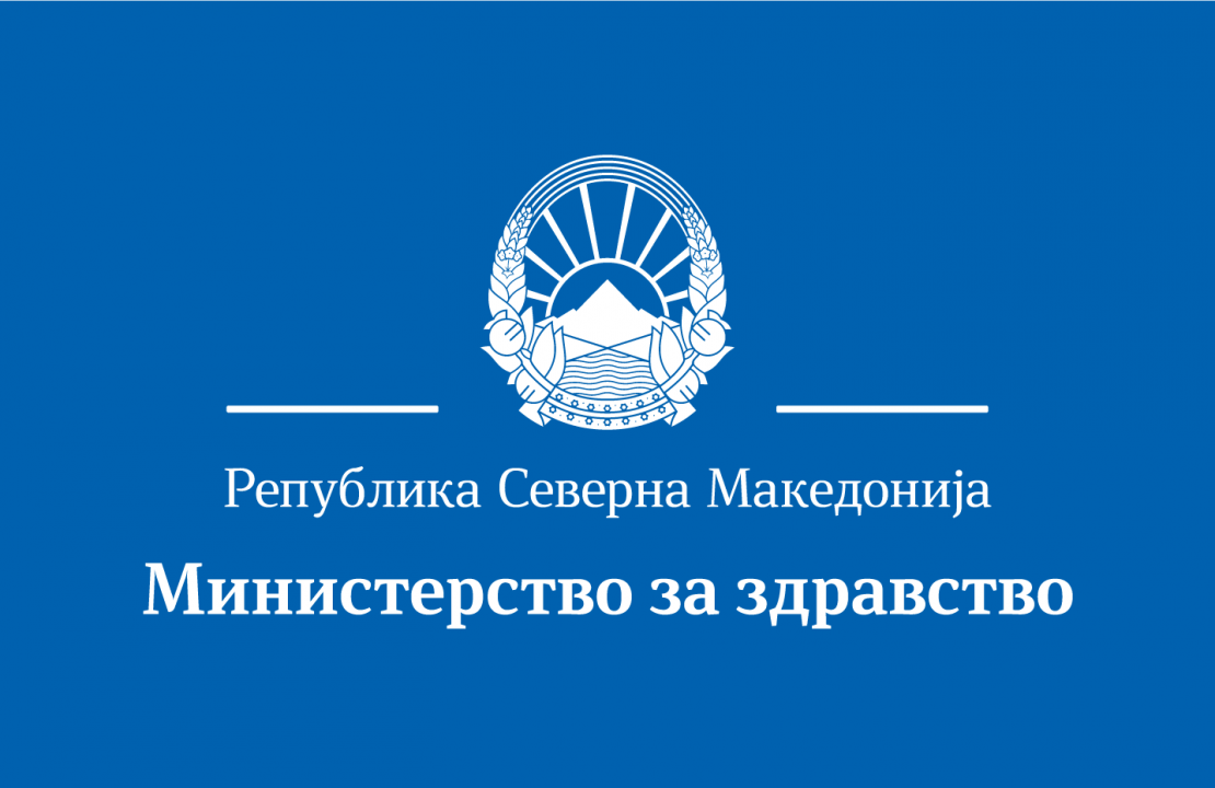Sağlık Bakanlığı: Neredeyse tüm Kovid-19 merkezlerinde boş yer var