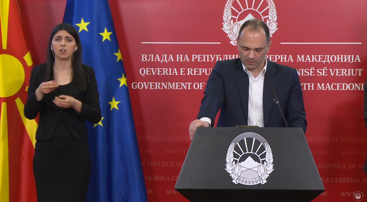 Kumanova'da bu geceden Pazartesi sabahına kadar çıkış yasağı