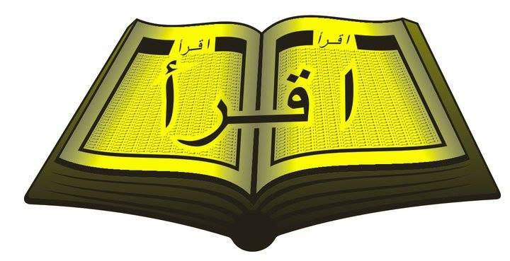 İslam Birliği Bayram namazını iptal etmeyecek