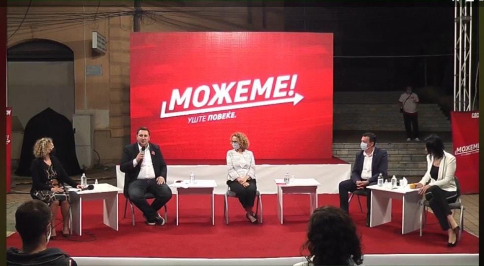 THP seçim kampanyasını Kırçova ve Plasnitsa'da sürdürdü