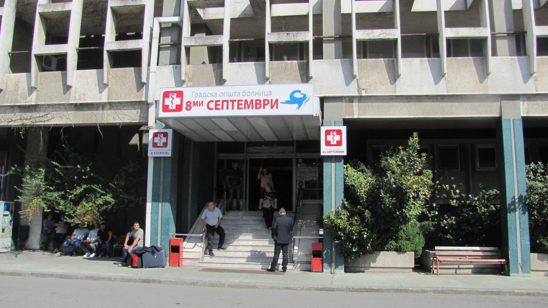 Üsküp 8 Eylül Hastanesi'nde olay; 8 kişi gözaltına alındı