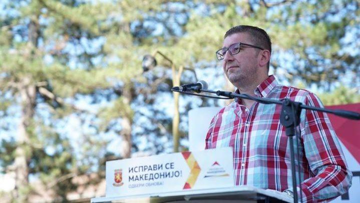 Mickoski Yegunovce'de vatandaşlarla buluştu