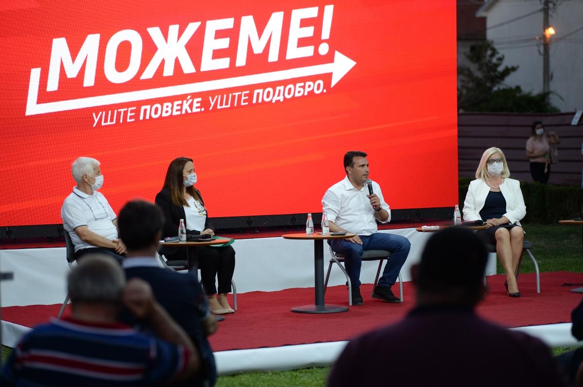 Zaev seçim kampanyasına Gevgeli'den devam etti