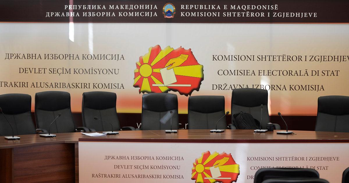 Seçim materyalleri belediye komisyonlarına gönderilmeye başlandı