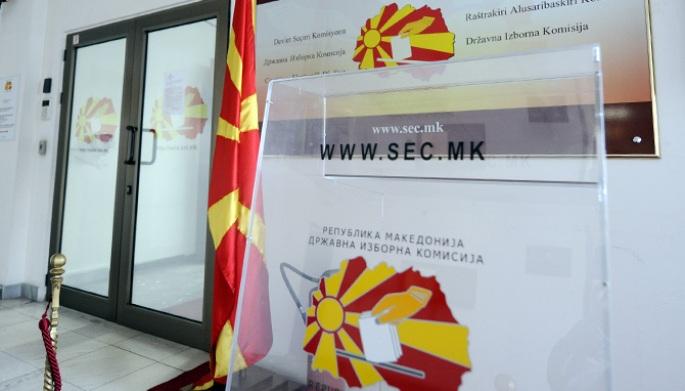 DSK ilk seçim sonuçlarını yayınladı