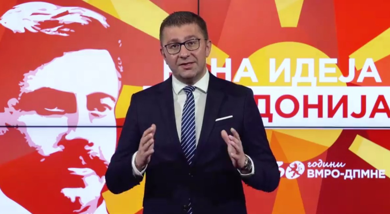 Mickoski: Hükümet kurma kredisine sahibiz