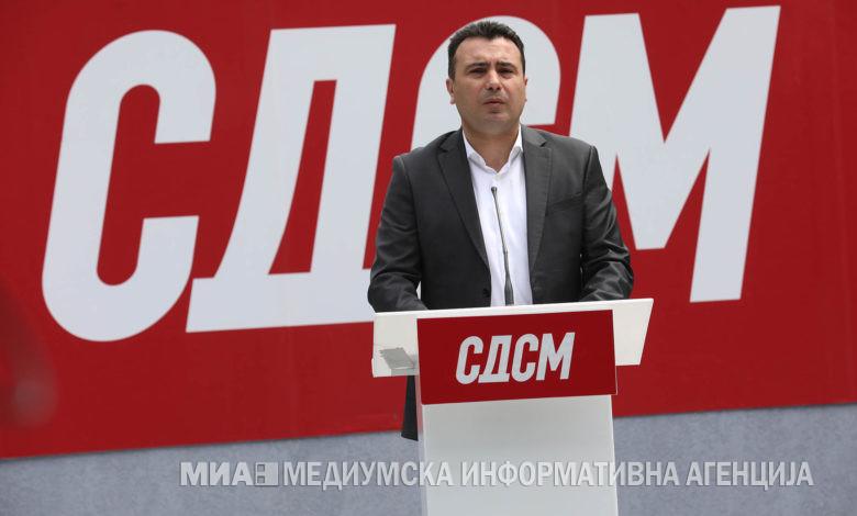 Zaev: VMRO DPMNE'den 3 milletvekili öndeyiz
