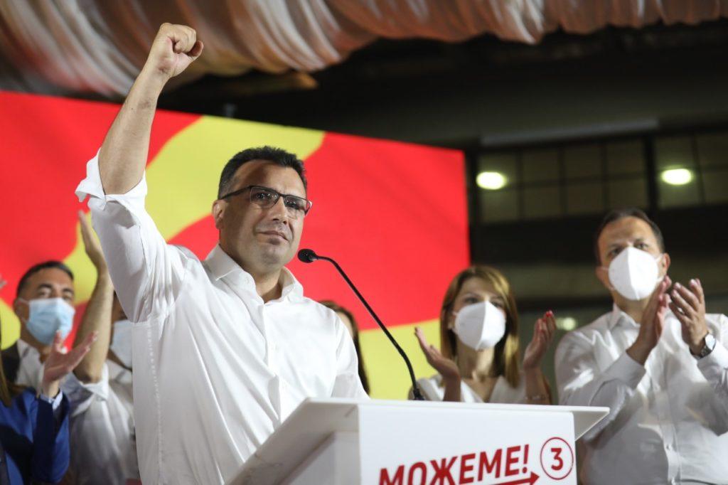"""Zaev tatile gidiyor; Hükümet koalisyonu görüşmeleri """"İlinden"""" tatilinden sonra yapılacak"""