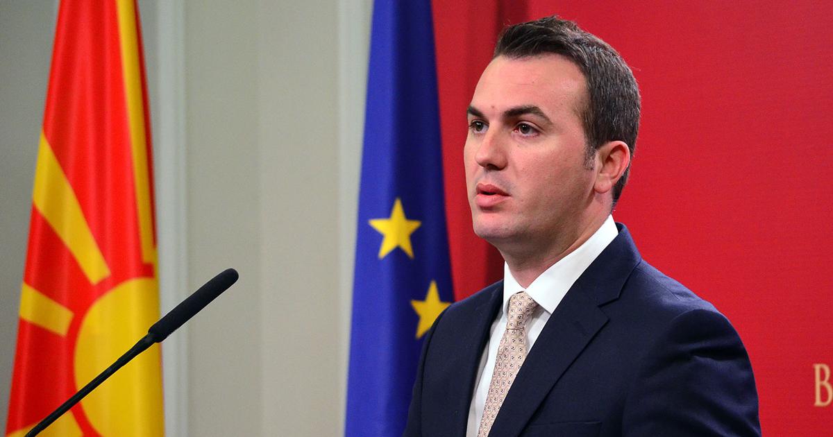 Eğitim Bakanı Ademi'de Kovid-19 tespit edildi