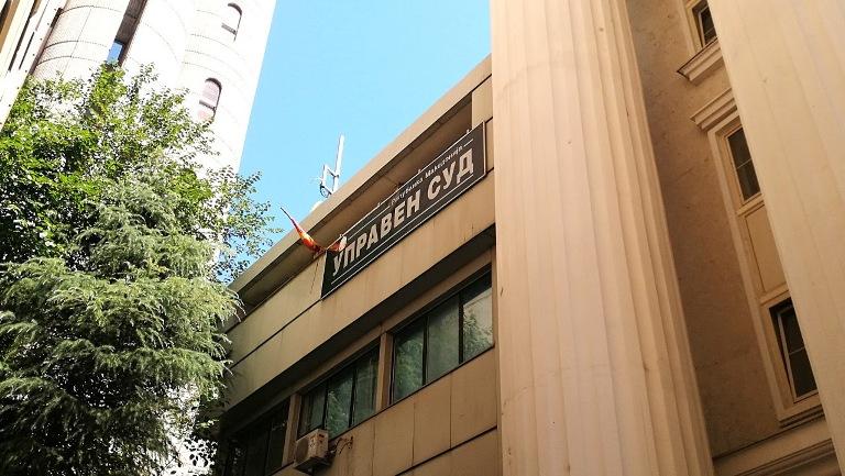 İdare Mahkemesi, AAA-ASH koalisyonunun itiraz taleplerini reddeti