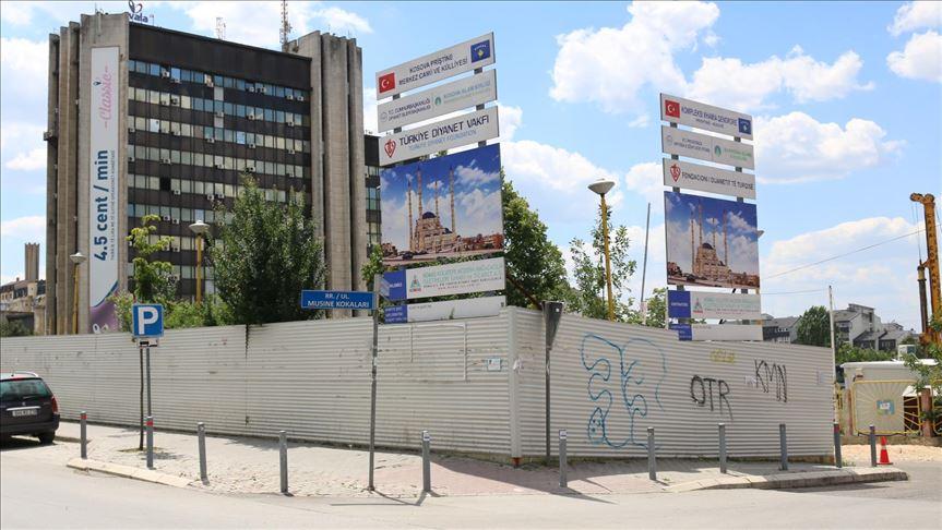 Türkiye Diyanet Vakfı katkılarıyla yapılacak Priştine Merkez Camisi'nin inşası başladı