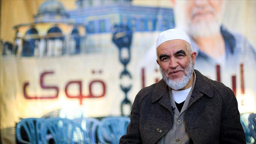 Şeyh Raid Salah: Ayasofya'nın ibadete açılması Aksa'nın özgürlüğe kavuşmasının başlangıcıdır