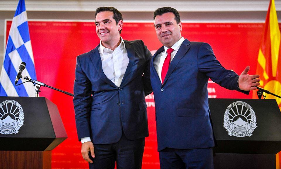 Çipras'tan Zaev'e seçim tebriği