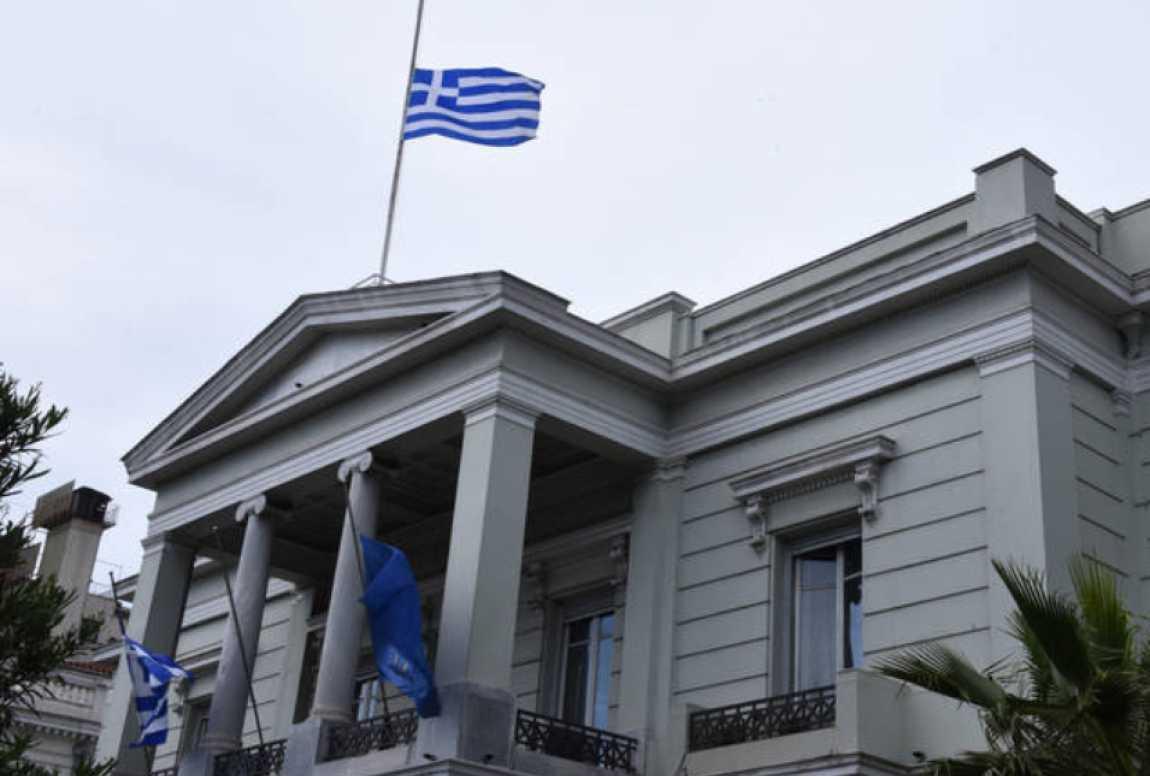 Batı Trakya Türk Azınlık Okulları hakkında Yunanistan'dan Türkiye'ye cevap