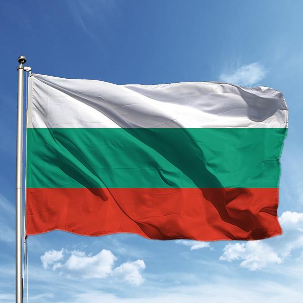 Bulgaristan'da kapsamlı nüfus sayımı için 23 bin sayım görevlisi aranıyor