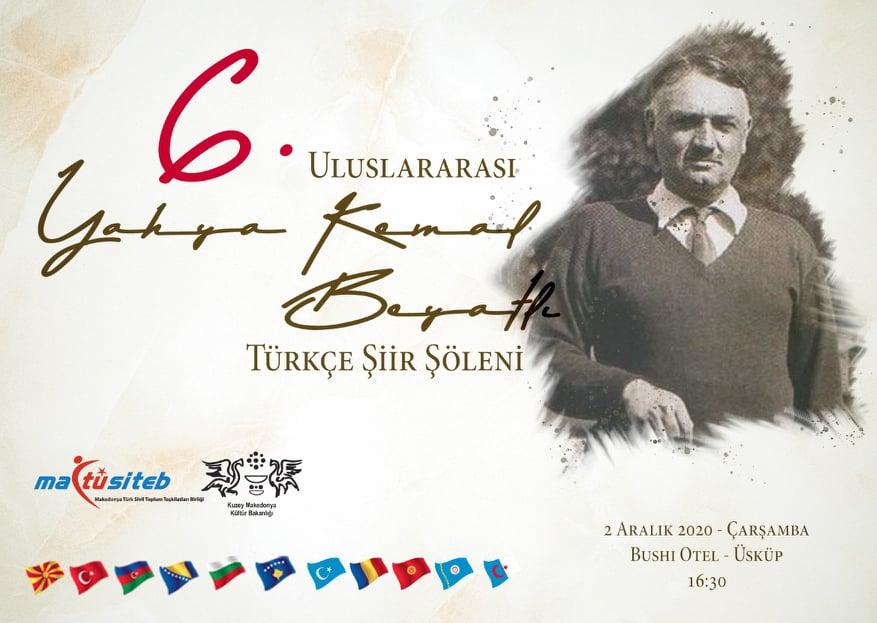 """Üsküp'te, """"6. Uluslararası Yahya Kemal Beyatlı Türkçe Şiir Şöleni"""" düzenlenecek"""