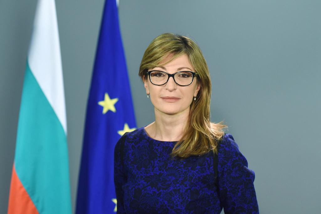Zaharieva: Sofya, Üsküp'ün baskısına boyun eğmeyecek