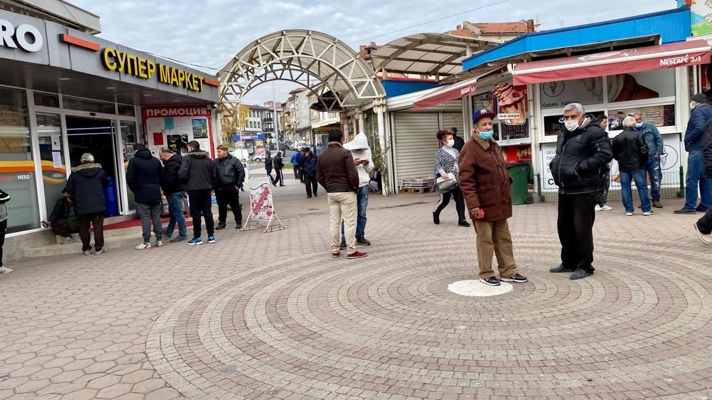 Bulgaristan'da kapatılan işletmelerin çalışanlarına tazminat ödenecek