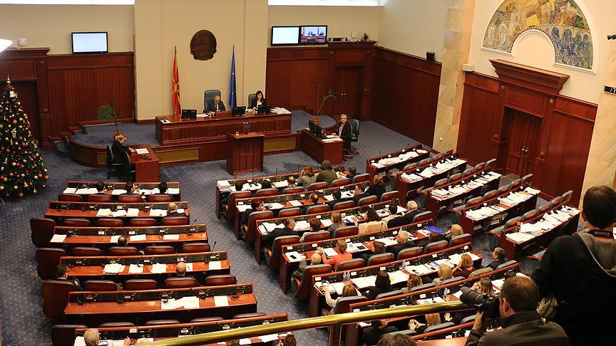 K. Makedonya ile Türk Cumhuriyetleri arasında dostluk grupları kurulacak