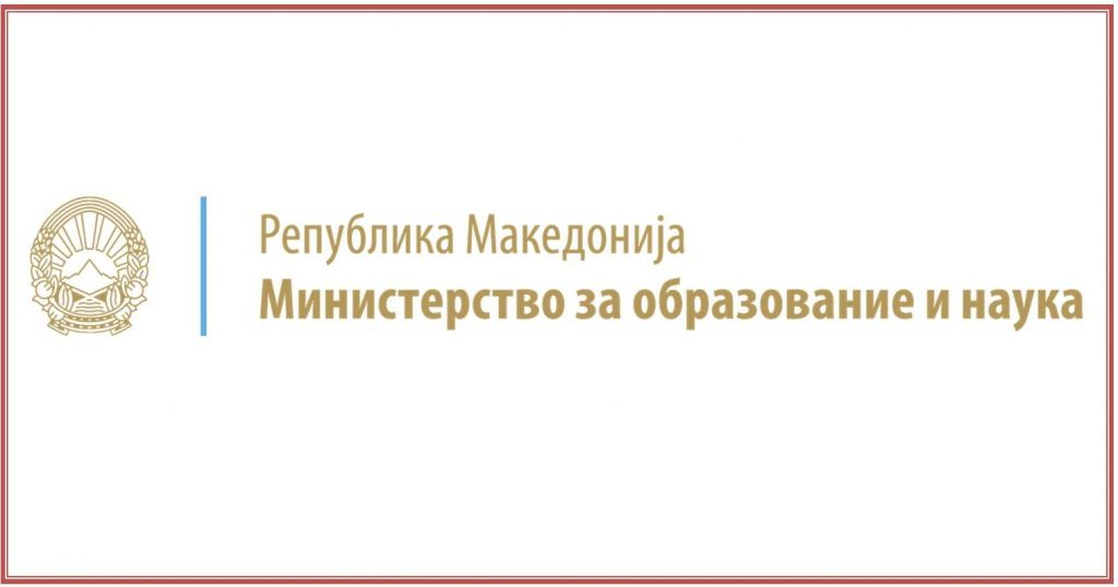 """K. Makedonya Eğitim Bakanlığı'ndan """"Türkiye Bursları"""" duyurusu"""