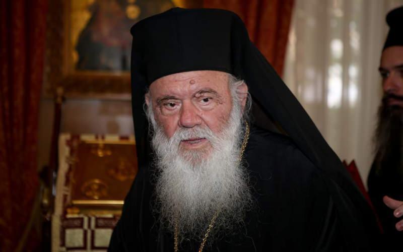 Filistin Devlet Başkanı'nın Danışmanından Yunanistan Başpiskoposu'nun Müslümanlara hakaret etmesine tepki