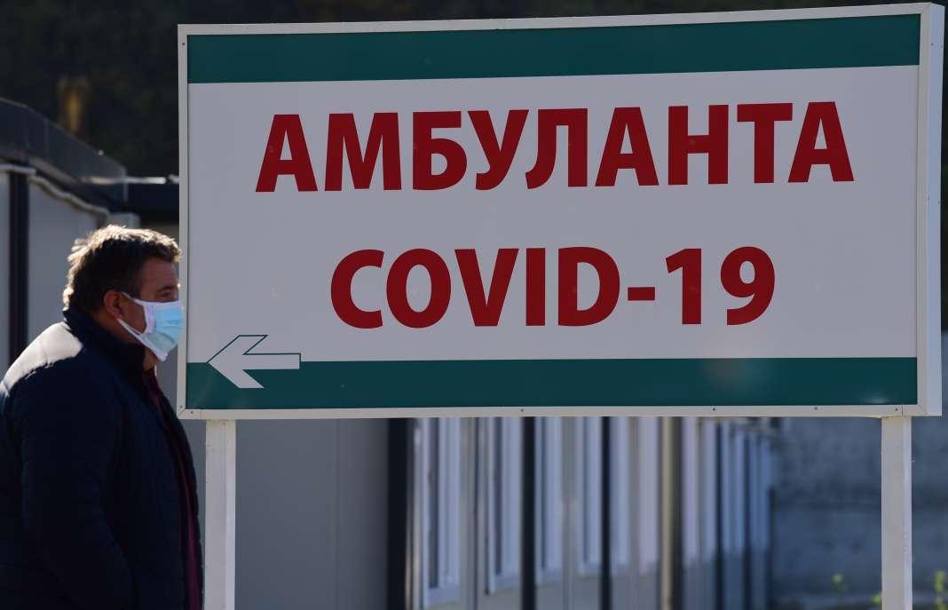 Ülke genelindeki Bulaşıcı Hastalıklar Kliniklerinde 610 hasta tedavi ediliyor
