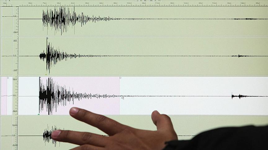 Hırvatistan'da 5,3 büyüklüğünde deprem meydana geldi