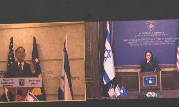 Kosova ile İsrail arasındaki diplomatik ilişkiler resmileştirildi