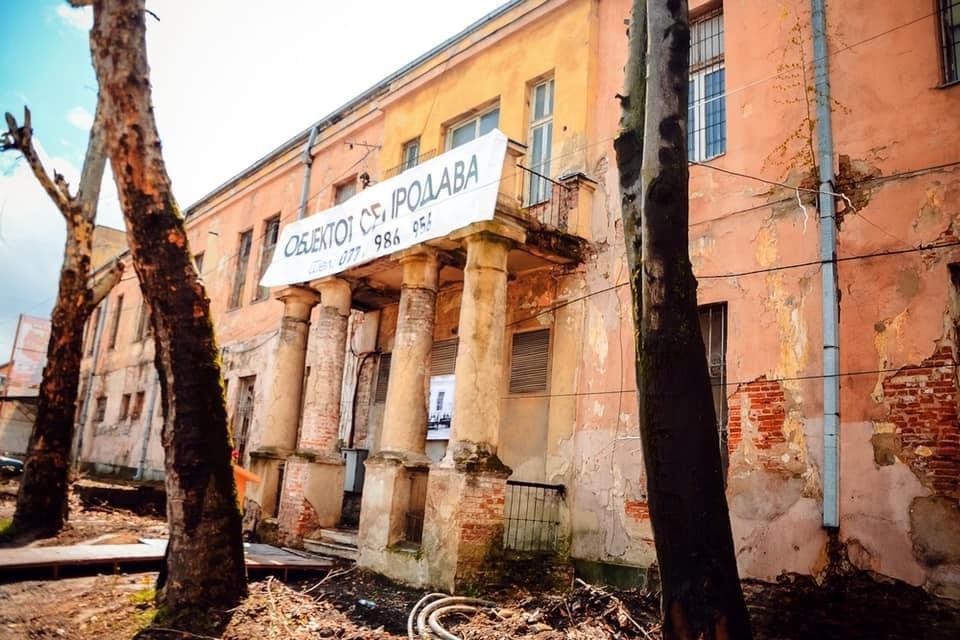 Manastır'daki Islahane geçici korumaya alındı