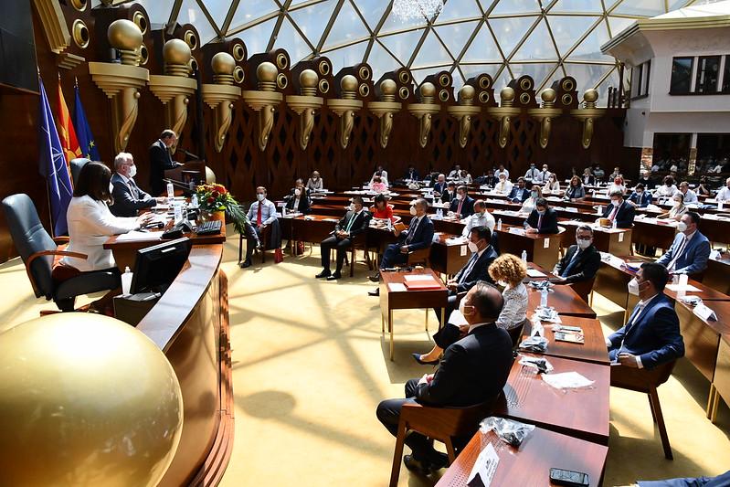 K. Makedonya Meclisi beşinci ekonomik yardım paketini onayladı