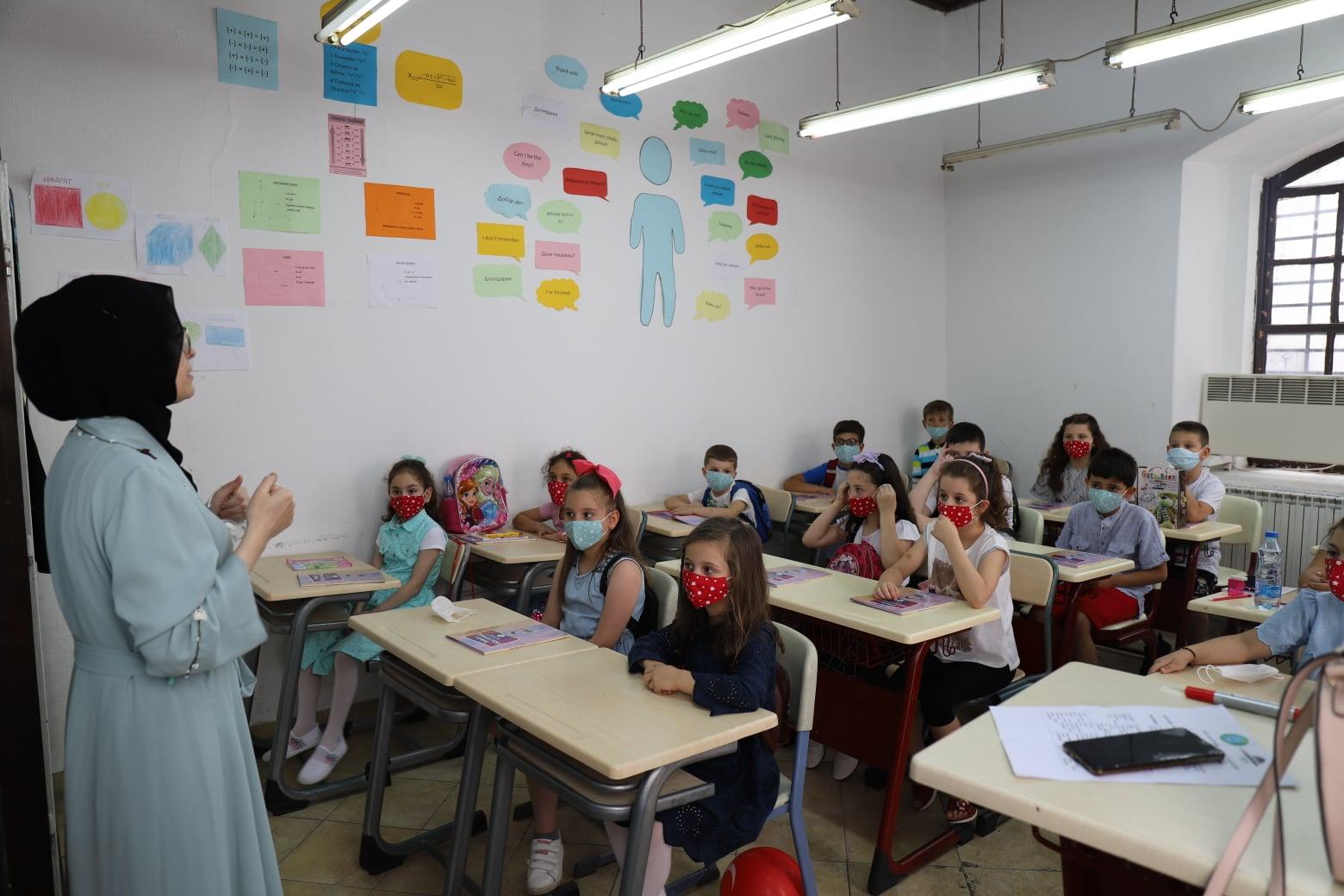 Üsküp'te Yaz Okulu kurslarının açılışı düzenlendi
