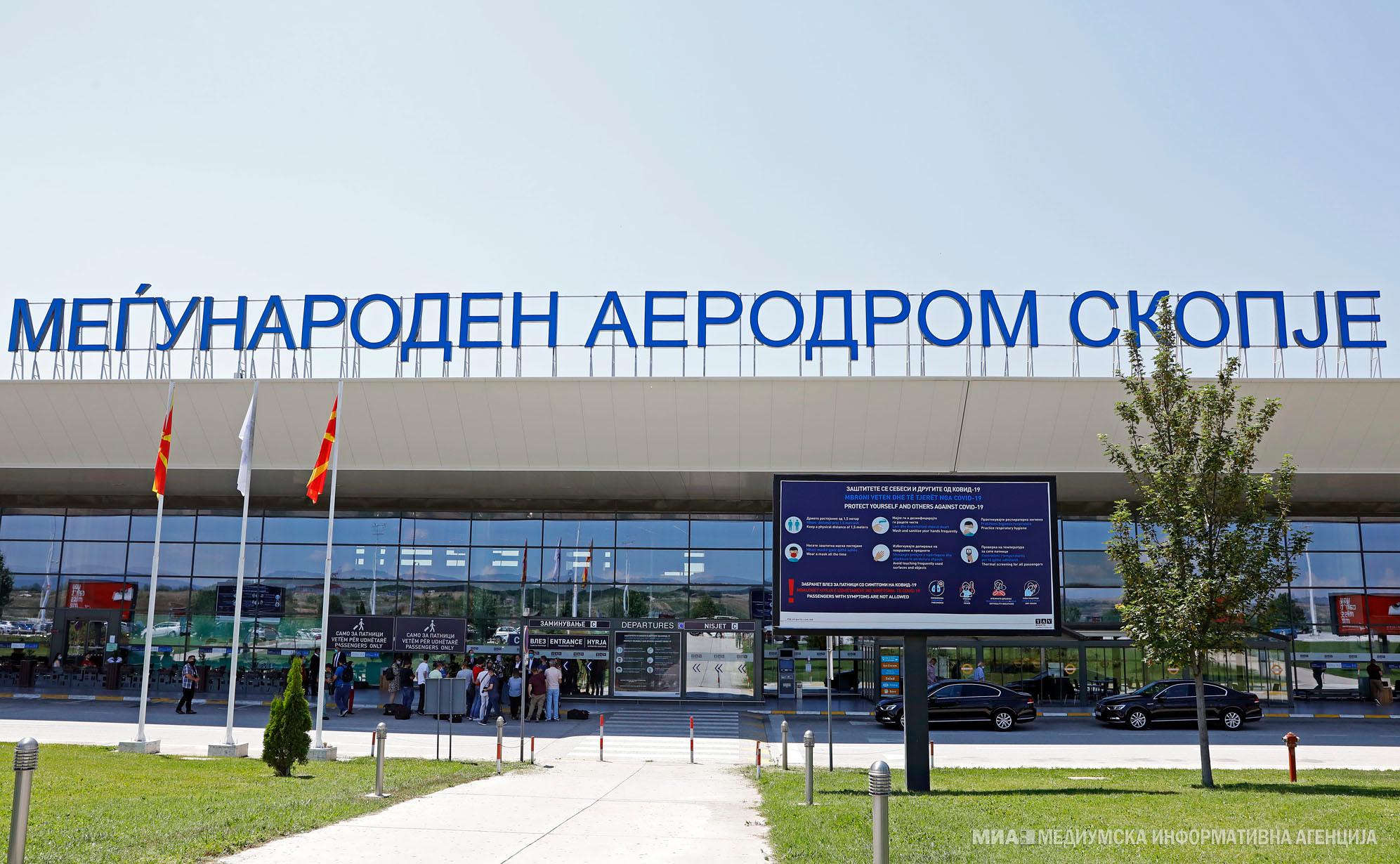 """Makedonya, Kovid-19 salgınında AB'nin """"güvenli ülkeler"""" listesinde"""
