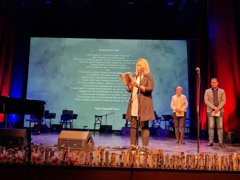 K. Makedonyalı Türk şair Leyla Şerif Emin Köprülü'deki 58. Ratsin toplantıları resmi açılışına katıldı