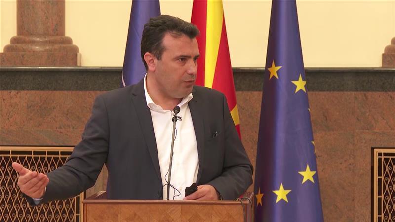 Zaev: Hiçbir hükümetin Makedon dili ve kimliği üzerinde müzakere etme hakkı yok