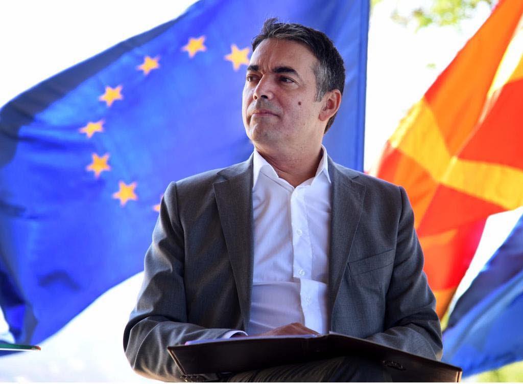Dimitrov: AB'nin Balkanlar'daki güvenilirliğini ya geri kazanacağız ya da kaybedeceğiz