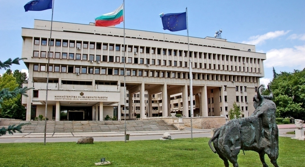 Bulgaristan Dışişleri Bakanlığı, Makedonya Meclisi'nde kabul edilen önerge için duyduğu hayal kırıklığını dile getirdi