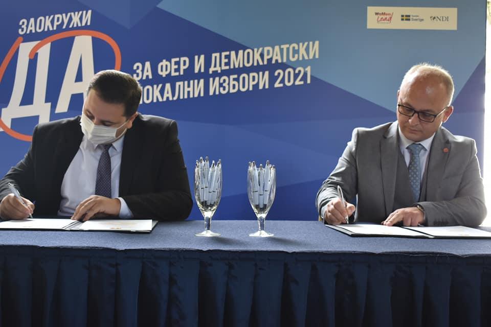 Türk siyasiler, adil ve demokratik seçimler kodeksi anlaşmasına imza attı
