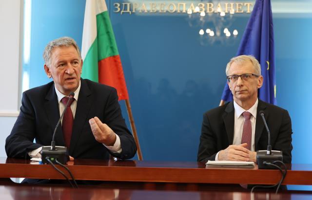Bulgaristan hükümeti uzaktan eğitime çare arıyor