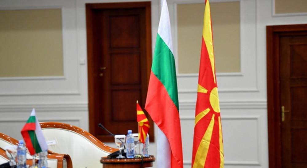 K. Makedonya ve Bulgaristan ortak tarih komisyonu toplantısından çözüm çıkmadı