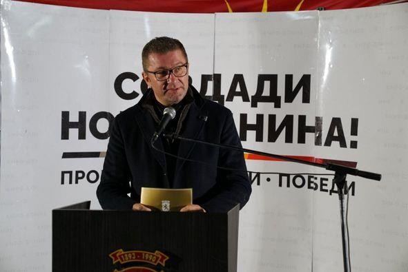 Mickoski'den vatandaşlara ikinci turda seçime kitlesel olarak katılma çağrısı